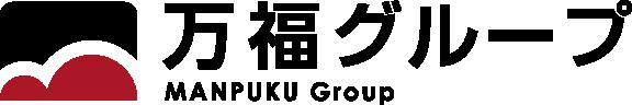 万福グループ(アイズ物流) 静岡県 名古屋